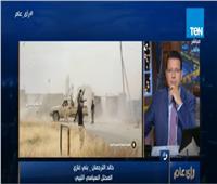 فيديو| محلل سياسي: الدعم القطري التركي لمليشيات طرابلس مستمر منذ 2011