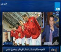 فيديو| رئيس اتحاد اليد: مصر تتصدر مجموعتها بالمونديال لأول مرة منذ 20 عامًا
