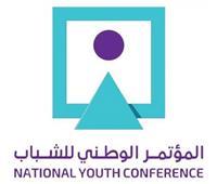 المؤتمر الوطني السابع للشباب ينطلق من العاصمة الإدارية ٣٠ يوليو