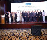 فودة يشهد انطلاق فعاليات المنتدى الإقليمي الإستراتيجي للمنطقة العربية