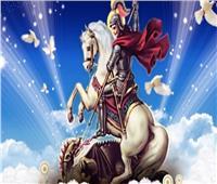 الكنيسة تحتفل بذكرى نقل رفات «أمير الشهداء»