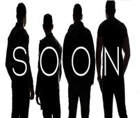 تعرف على الموعد النهائي لطرح ألبوم «واما» الجديد