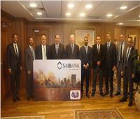 بنك «SAIB» يصدر «بطاقة ميزة» مسبقة الدفع «مجاناً»