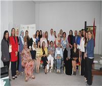منظمة المرأة العربية تختتم أنشطتها بالمملكة المغربية
