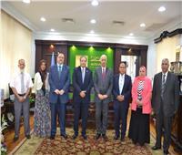 اتفاقية بين الهيئة العامة للكتاب وجامعة الإسكندرية