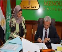 رئيس جامعة المنوفية يعتمد نتيجة الفرقة الرابعة بالعلوم الطبية