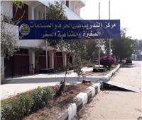 جامعة المنيا تعلن عن دورات تدريبية في 9 مجالات خلال الصيف