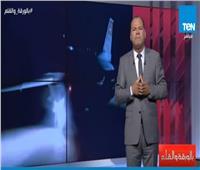 فيديو| «الديهي» منفعلاً: «لازم تكون عقيدتنا إن اللي يقرب من مصر تتقطع رقبته»