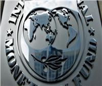 14 رسالة هامة من صندوق النقد الدولي حول الاقتصاد المصري