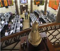 ارتفاع جماعي لكافة مؤشرات البورصة المصرية