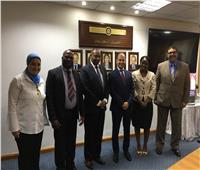 «المعهد المصرفي» يستضيف وفد من البنك المركزي الملاوي