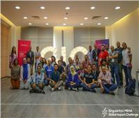 مصر تستضيف مسابقة «التحدي العالمي» للشركات الناشئة