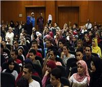 وزارة الشباب والرياضة تنظم فعاليات «وجهة مصر 2030» في القليوبية