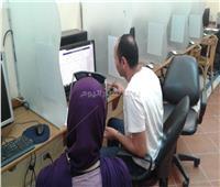 1100 طالب سجل في معامل تنسيق جامعة الإسكندرية