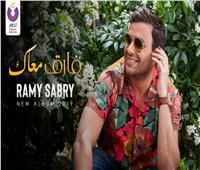 تعرف على التفاصيل الكاملة للألبوم رامي صبري قبل طرحه بالأسواق