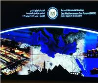 البيان الختامي للاجتماع الثانى لمنتدى غاز شرق المتوسط EMGF
