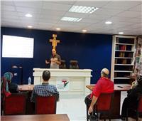 المركز الثقافي الفرنسيسكاني يفتتح دورة عن الفن المسيحي الأول