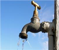 قطع المياه عن المنيب لمدة 8 ساعات