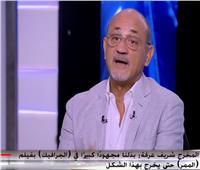 فيديو| شريف عرفة يكشف مفاجأة بشأن تقنية الجرافيك في «الممر»