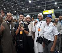 اليوم.. «مصر للطيران» تبدأ تسيير رحلات إلى جدة لنقل حجاج فلسطين