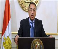 الحكومة تكشف حقيقة إغلاق استاد القاهرة