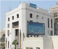 «مرصد الإفتاء»: جماعة الإخوان الإرهابية توظِّف شعار «المظلومية» لجمع التبرعات واختلاسها
