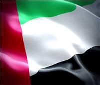 الإمارات تحذر العاملين الوافدينلهذا السبب