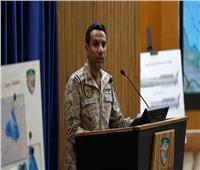 التحالف العربي يعلن إسقاط طائرة مسيرة أطلقها «الحوثيون» باتجاه جازان