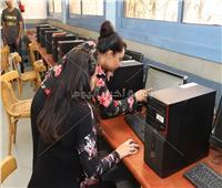 تنسيق الجامعات 2019| انتهاء تسجيل رغبات المرحلة الأولى اليوم