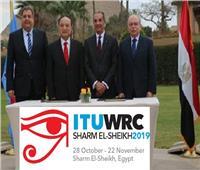المؤتمر العالمي لاتصالات الراديو يوثق معايير «الجيل الخامس» بشرم الشيخ
