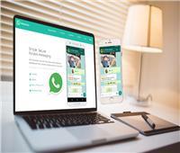 «واتس آب» تستعد لإطلاق نسخة لأجهزة الكمبيوتر