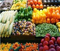 تعرف على «أسعار الخضروات» في سوق العبور..اليوم