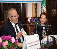 رئيسة الجمعية العامة للأمم المتحدة تشكر جامعة القاهرة.. تعرف على السبب