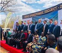 وزير الكهرباء يشارك في افتتاح وضع حجر الأساس لسد «روفيجي»