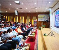 ننشر تفاصيل زيارة شباب البرنامج الرئاسي الأفارقة لقناة السويس