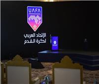 الإسماعيلي يقابل «بني غازي الليبي».. تعرف على قرعة «البطولة العربية»