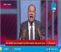 الديهي: مصر أصبحت مركزا إقليميا لتجارة الغاز