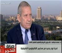 فيديو| «مجاهد» يكشف عن خطة تطوير التعليم الفني في مصر