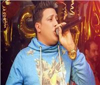 فيديو| «المهن الموسيقية»: أغاني حمو بيكا والعفريت تدمير للأجيال المقبلة