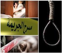 «جرائم الشرف» بين «الغرامة والإعدام».. وقانوني يجيب