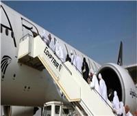 اليوم.. تسير 23 رحلة بمصر للطيران لنقل 5530 حاجًا 