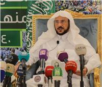 وزير الشؤون الإسلامية: الحج ليس ميدانًا لرفع الشعارات السياسية
