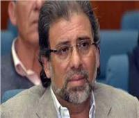 تأجيل دعوى إسقاط عضوية خالد يوسف في البرلمان لـ٢٧ أغسطس