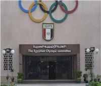 اللجنة الأولمبية تدعو بعثة الألعاب الأفريقية للاجتماع مع وزير الرياضة