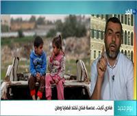 فيديو| فادي ثابت.. قصة مُصور فلسطيني جسد قضايا الوطن في «ألف كلمة»