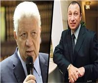 محمود الخطيب ومرتضى منصور يغيبان عن لقاء القمة 118