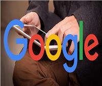 ميزة جديدة من جوجل للهواتف لتسريع البحث