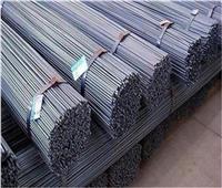 ننشر أسعار الحديد المحلية بالأسواق 29 يوليو