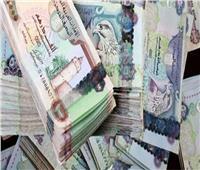 ننشر أسعار العملات العربية في البنوك الاثنين