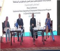«تنمية المشروعات»: 260 مليون جنيه لتمويلالتطوير العمراني بالقاهرةوالجيزة